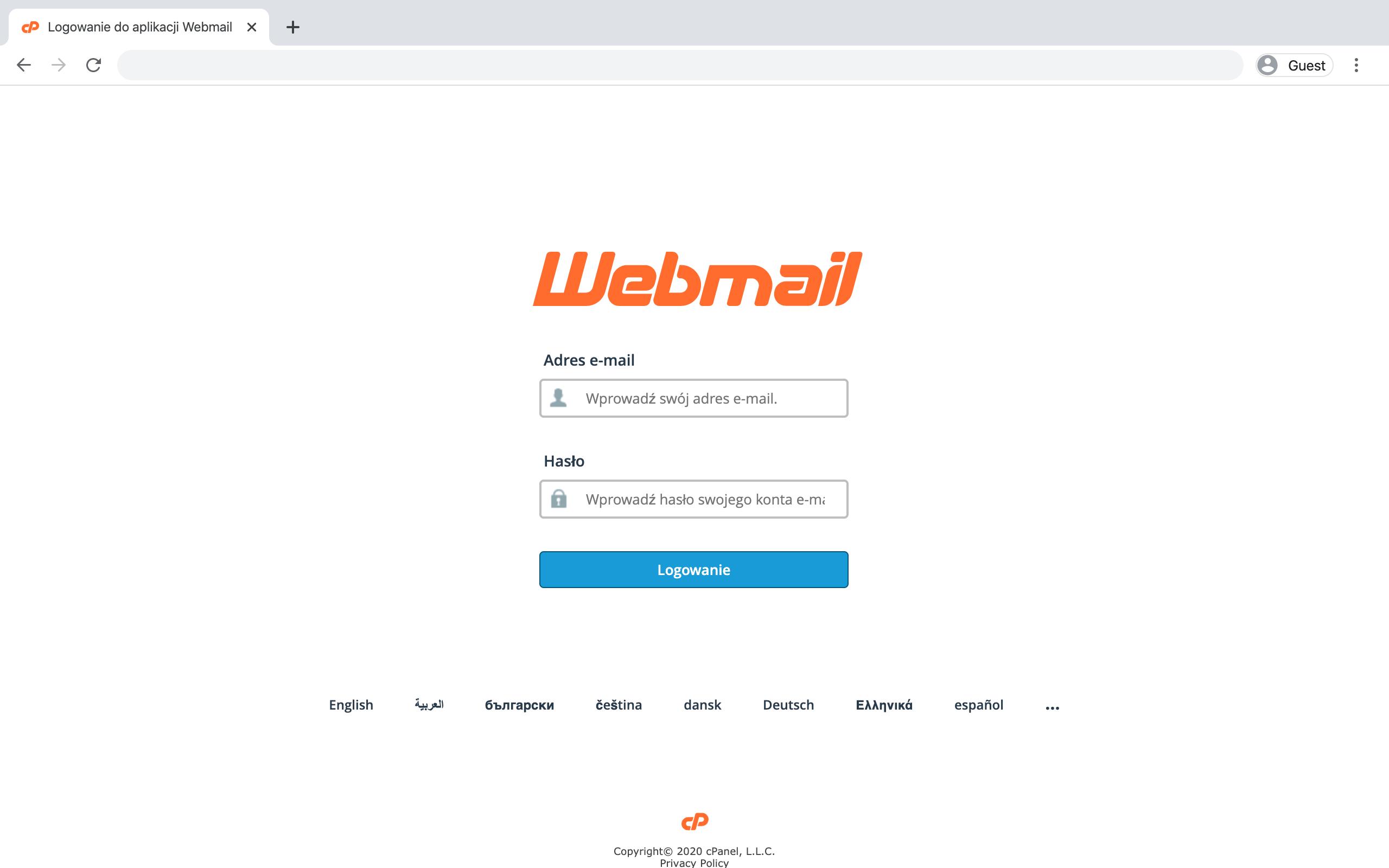 Logowanie do webmail